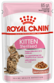 Корм ROYAL CANIN для котят Стерилайзд(cоус) 5Х85г 4+1