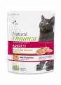 Корм для кошек TRAINER Natural Adult cat Fresh Chicken dry (0.3 кг)