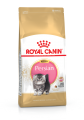 Сухой корм Royal Canin Persian Kitten 0,4+0,4кг*8